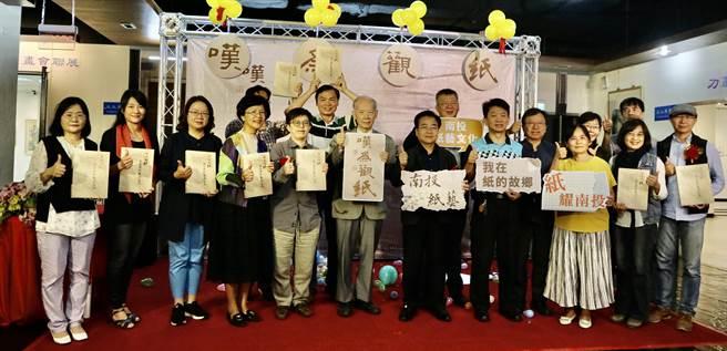 南投縣文化局,24日發表新書《嘆為觀止─南投縣紙藝發展史》 。(廖志晃攝)