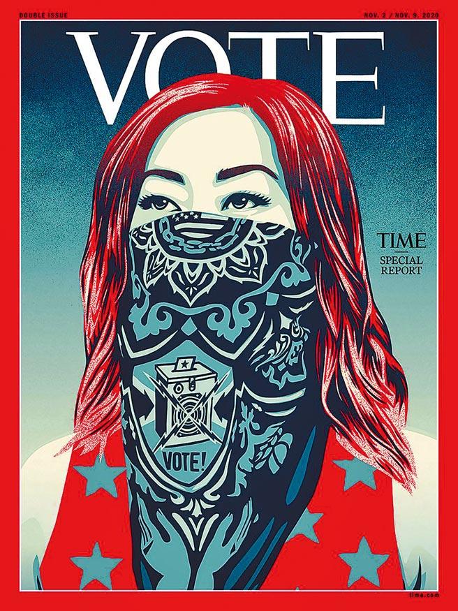 最新一期美國《時代》雜誌將封面上方的TIME(時代)改成VOTE(投票),以呼籲民眾踴躍投票。(摘自時代雜誌)
