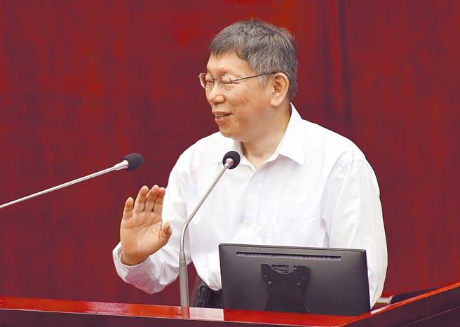 台北市長柯文哲。(鄭任南攝)