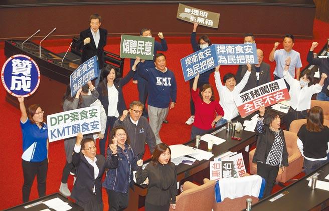 國民黨團在立法院23日院會送出4項公決案,不過在民進黨團異議下表決,最後都未能通過,國民黨立委隨後在議場高舉標語抗議。(張鎧乙攝)