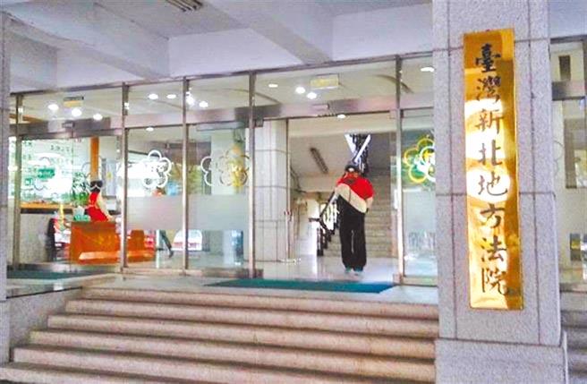 薛警委託友人調查妻子,發現自己竟被戴綠帽,獲法官判賠60萬。(本報資料照片)