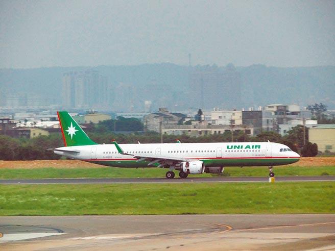花蓮金門雙向包機,第2架次12月起飛,由立榮航空AIR BUS321疏運旅客。(花蓮縣府提供/王志偉花蓮傳真)
