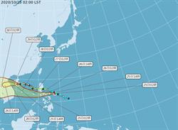 「莫拉菲」颱風凌晨2時生成!今晨16.8度、周四降溫 最冷15度