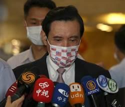 胡扯台灣光復唱和一中 馬:民進黨讀點歷史才有水準