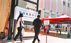 港星最快11月底推「旅遊泡泡」香港機場建快速測試實驗室
