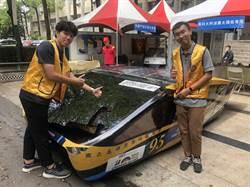 高科大模具之光 阿波羅太陽能車世界賽奪佳績