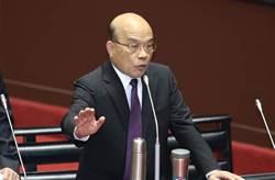 馬英九批綠營光復節扯「一中」   蘇貞昌:應以台灣利益為優先