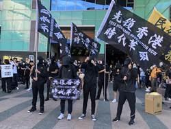 聲援12名「被送中」港人 台灣發起撐港遊行