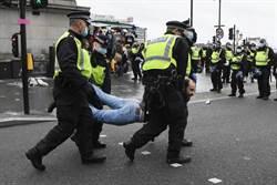 倫敦爆發數千人「反防疫」示威 警拘捕10人