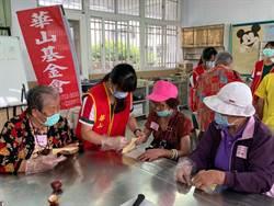 慶祝重陽節 華山基金會長者做甜點、學英文同樂
