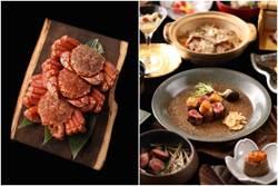 樂軒和牛割烹推蟹宴 11月初中餐「和牛吃到飽」