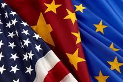 不想成為美中對抗犧牲品 歐盟與美成立涉華對話論壇