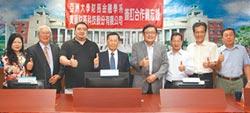 亞洲大學攜手台灣寶碩 產學合作