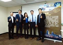 台灣最佳財務策劃師選拔 進入口頭彙報環節
