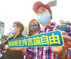 扁吞下批判 擋住TVBS被關台