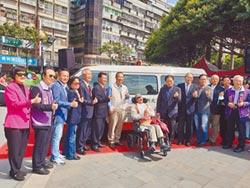 救國團捐錢捐車 扶助弱勢