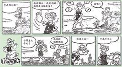 圓桌長筷寓團結 幽默段子廣流傳
