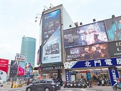 不敵電商 台南北門路電腦街沒落