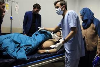 阿富汗與塔利班和平談判 自殺炸彈客卻襲擊喀布爾
