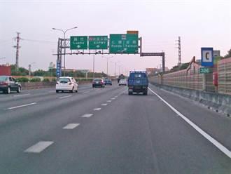 國1南市3交流道 出口預告標示改路街名