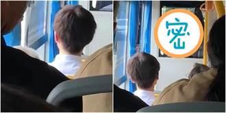 公車上遇天菜背殺神級帥哥 鏡面反射見本尊她哭了