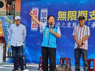 民眾聚新北聲援中天 藍委痛批:民進黨根本一言堂