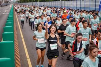 2020長榮航空城市觀光半程馬拉松開跑 明年升級全馬