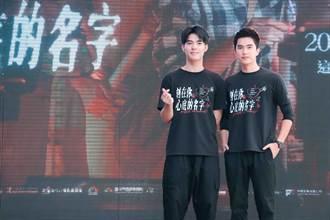 《刻在》破8000萬登冠軍 陳昊森、曾敬驊賣藝謝粉絲