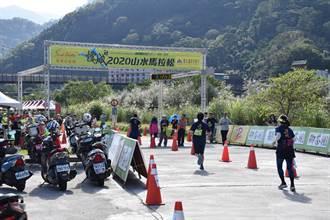 南庄山水節馬拉松路跑上場5千人參賽