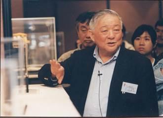 劇場設計一代宗師李名覺辭世 享壽90歲