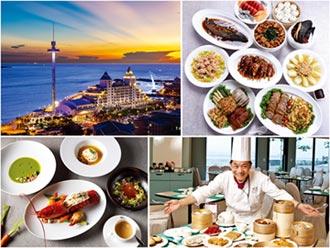 飯店業齊聚台北旅展 搶商機