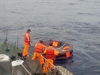 外籍貨船高雄外海沉沒 5船員失蹤