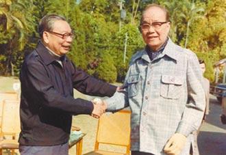 台灣小康計畫之父