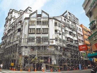 危老建築 建商獵地新焦點
