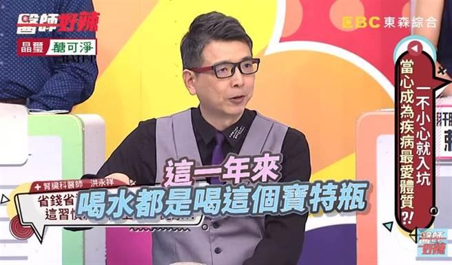 腎臟科醫師洪永祥日前上節目分享案例。(截自《醫師好辣》YouTube頻道)