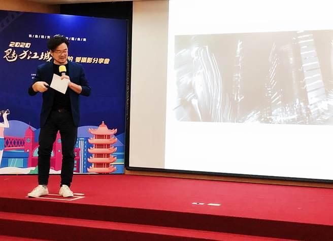 2020魅力江城愛攝影雲分享會,台北會場鄧博仁老師分享攝影創作及其背後的故事。(王雅芬攝影)