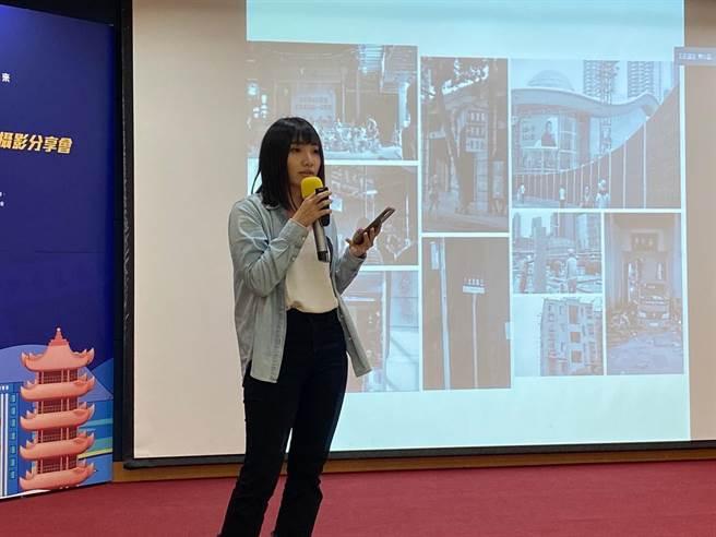 2020魅力江城愛攝影雲分享會,台北會場學員施方婷分享。(王雅芬攝影)