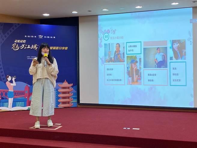 2020魅力江城愛攝影雲分享會,台北會場第一屆學姊陳怡婷分享。(王雅芬攝影)