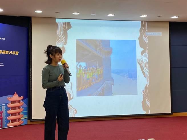 2020魅力江城愛攝影雲分享會,台北會場第三屆學員溫藹璇分享。(王雅芬攝影)