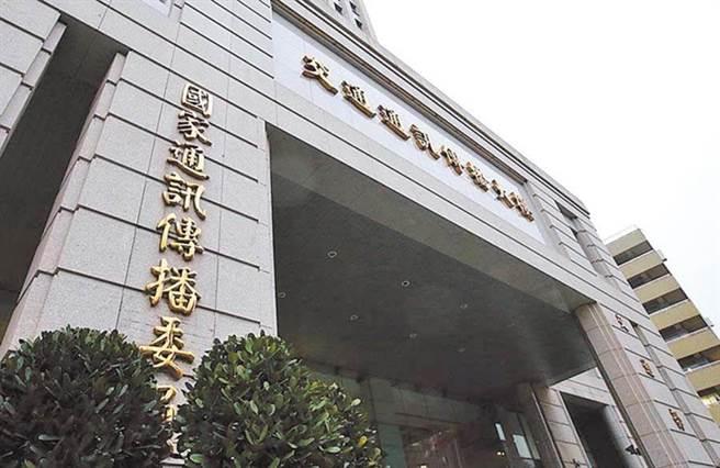 中天新闻台年底换照面临危机,各界呼吁NCC应拿出专业,台湾不能只有一种声音。
