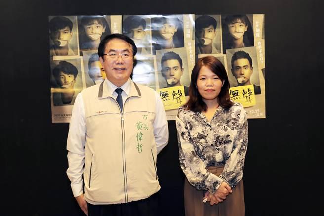台南市長黃偉哲(左)25日邀請台南市280所校長收看電影《無聲》。(南市府提供/李宜杰台南傳真)