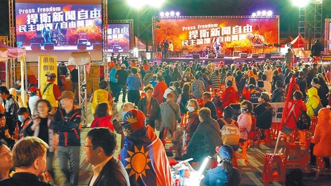 中天新聞台換照案聽證會明登場,公民團體昨在自由廣場舉辦「民主論壇」聲援中天。(姚志平攝)