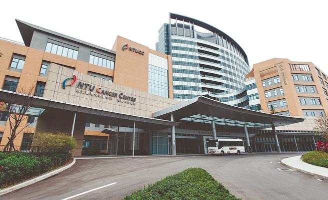 台大醫學院附設癌醫中心將改制台大醫院分院。(本報資料片)