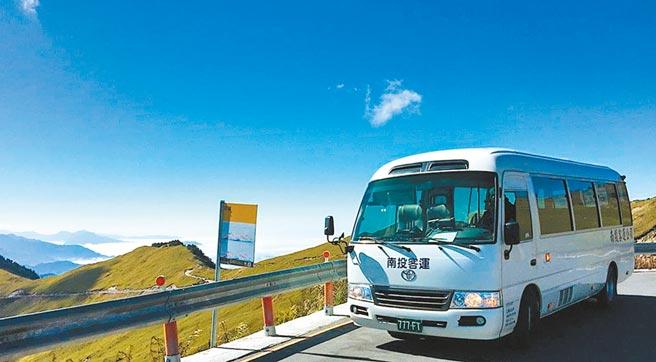 合歡山沿線為台灣熱門景點,6658A是目前唯一停靠武嶺的公車路線,乘客抵達武嶺站,能享受一望無際的視野,及山頂的風光明媚。(南投客運提供/黃立杰南投傳真)