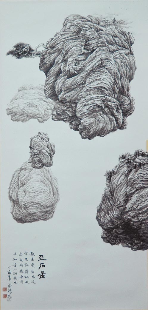 蕭一凡,《天石圖》,水墨,35X74cm。圖/吳燈載