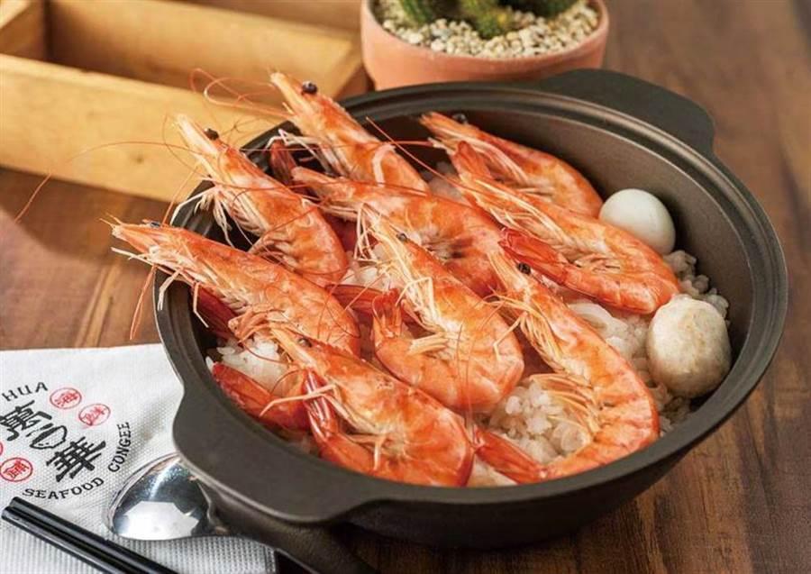 餐如其名,「蝦多粥」一共有9隻新鮮Q彈的白蝦,愛吃蝦的人不能錯過。(150元)(圖/張祐銘攝)
