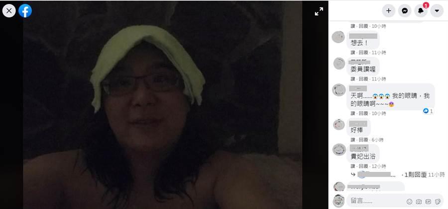 國民黨立委陳玉珍分享到宜蘭泡溫泉,小露香肩。(圖/摘自陳玉珍臉書)