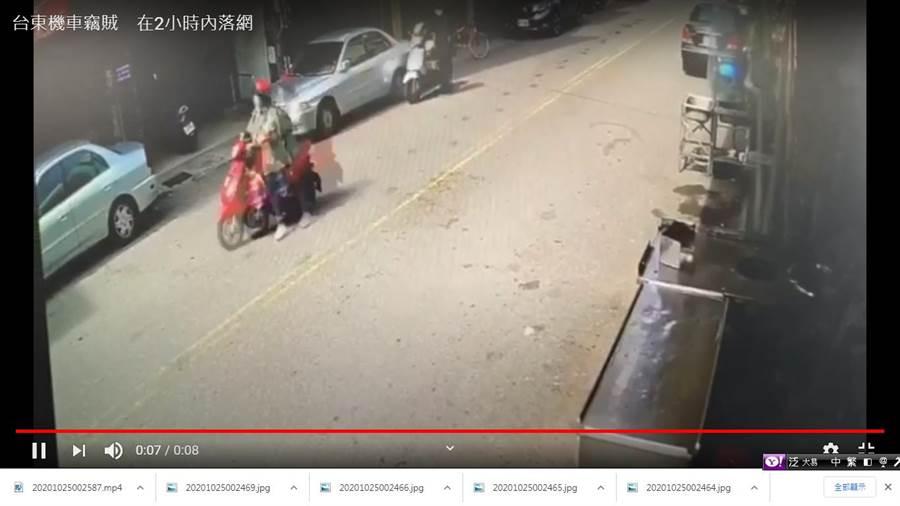 台東出現機車竊賊,警方在調閱監視器後,在2小時內捉住嫌犯。圖/取材警方提供監視錄影