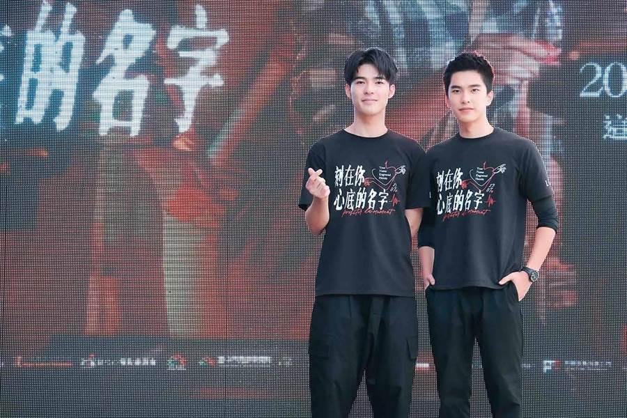 陈昊森(左起)、曾敬骅一同出席电影《刻在你心底的名字》粉丝见面会活动。(罗永铭摄)
