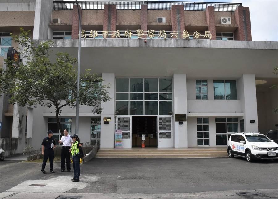 對於六龜分局警員酒駕一事,高雄市長陳其邁25日提出,對酒駕警員記兩大過免職處分。圖為六龜分局。(本報資料照片)